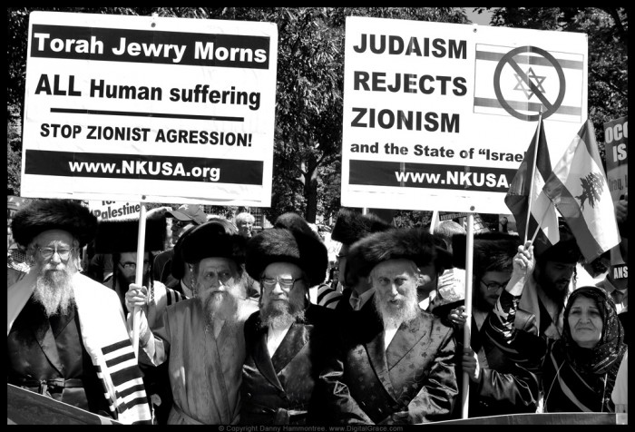 israele sionismo politica