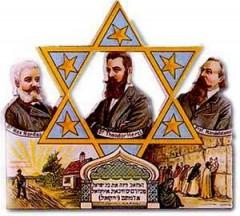 sionismo la vera storia documentario-inchiesta