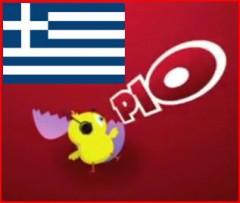 il pucino pio versione greca testo video